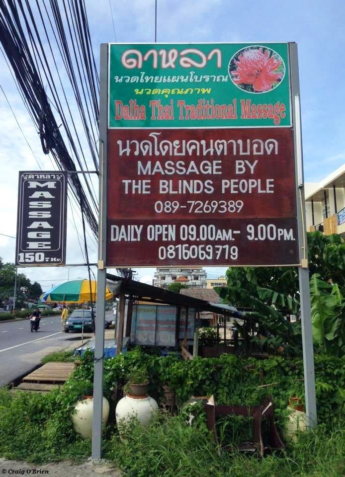 Thailand massage